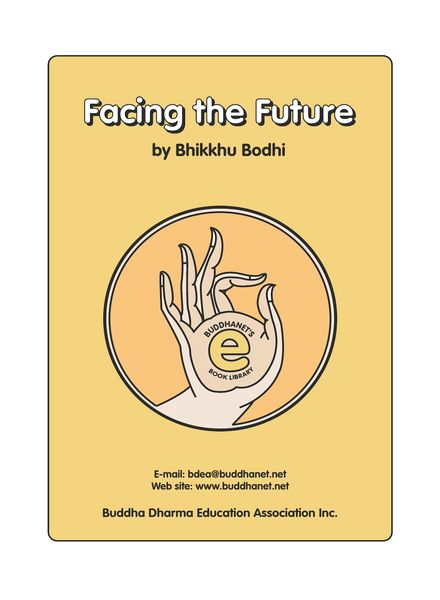 who owns the future pdf download