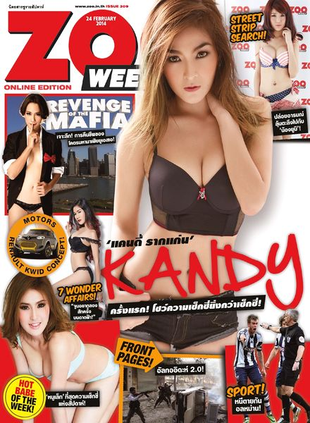 Playboy Thailand Pdf
