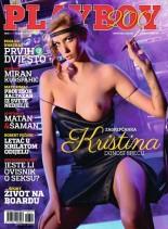 Playboy Croatia - March 2014