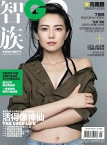 GQ Chinese - March 2014