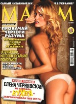 Maxim Ukraine - May 2014