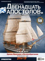 Battleship Twelve Apostles, Issue 58, April 2014
