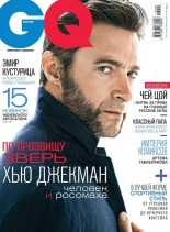 GQ Russia - May 2014