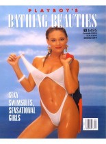 Playboy's Bathing Beauties - April 1989
