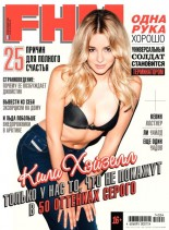 FHM Russia - April 2014