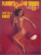 Playboy's Girls Of Summer 1988