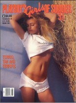 Playboy's Girls Of Summer - July 1991