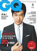 GQ Japan - May 2014