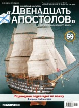 Battleship Twelve Apostles, Issue 59, April 2014