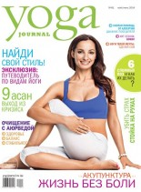 Yoga Journal Russia - May-June 2014