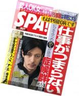 Weekly SPA! - 03 June 2014
