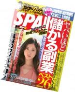 Weekly SPA! - 10 June 2014