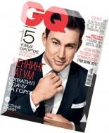 GQ Russia - July 2014