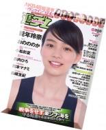 Weekly Playboy - 7 July 2014