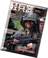 Small Arms - July 2014 (N 7.2)