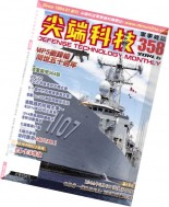 Defense Technology Monthly - June 2014