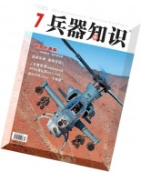 Ordnance Knowledge - July 2014