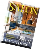 Salon Interior Russia - August 2014