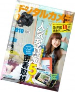 Digital Camera Magazine - August 2014