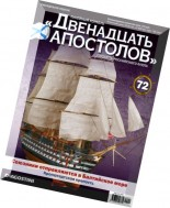 Battleship Twelve Apostles, Issue 72, July 2014