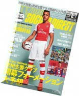 World Soccer Digest - 7 August 2014