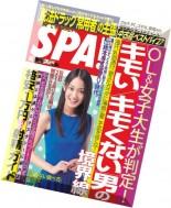 Weekly SPA! - 5 August 2014