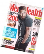 Men's Health Russia - August 2014