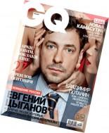 GQ Russia - September 2014