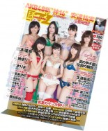 Weekly Playboy - 1 September 2014