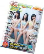 Weekly Playboy - 11 August 2014
