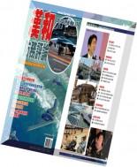 Kanwa Defense Review - July 2014