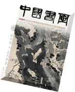Chinese Painting & Calligraphy - June 2014