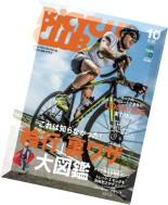 Bicycle Club - October 2014