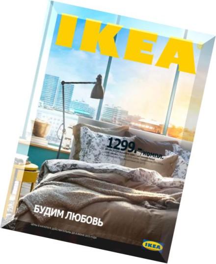 download ikea catalog 2015 russia pdf magazine. Black Bedroom Furniture Sets. Home Design Ideas