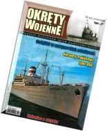 Okrety Wojenne N 4 (126), 2014