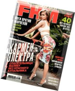 FHM Russia - September 2014