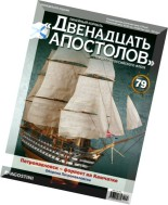 Battleship Twelve Apostles, Issue 79, September 2014