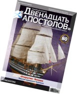 Battleship Twelve Apostles, Issue 80, September 2014
