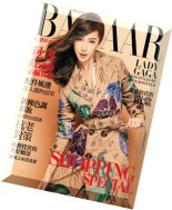 Harper's Bazaar Taiwan - September 2014
