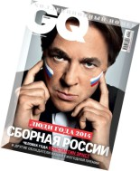 GQ Russia - October 2014