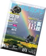 Digital Camera Magazine - October 2014
