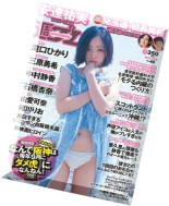 Weekly Playboy - 6 October 2014