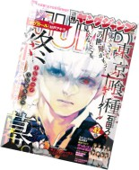 Young Jump (Yangu Jiyanpu) - 2 October 2014