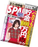 Weekly SPA! - 30 September 2014