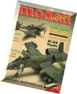 Modell es Makett 1996-03
