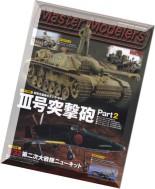 Master Modelers 2010-02 (79)