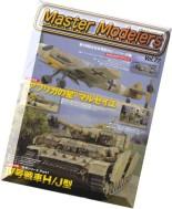 Master Modelers Vol.77, December 2009