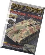 Master Modelers Vol.78, January 2010