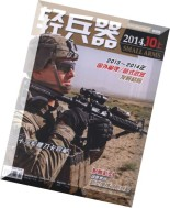 Small Arms - October 2014 (N 10.1)
