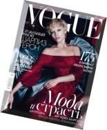 Vogue Ukraine - October 2014